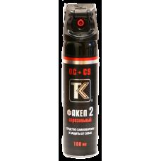 Факел 2 100 мл аэрозольный газовый баллончик смесь перец и газ CS Размер: Д: 36мм  х  Ш: 36мм  x  В: 150мм