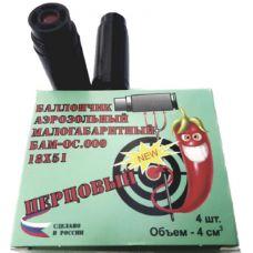 Перцовый БАМ-ОС 18х51 Баллончик аэрозольный малогабаритный