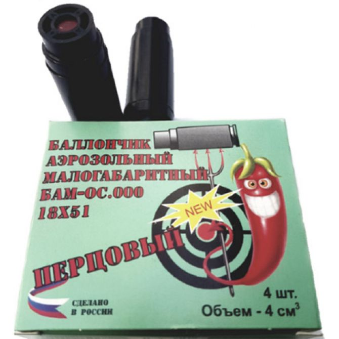 БАМ перцовый ОС 18х51 мм