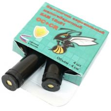 Смесевой БАМ-ОС+CR 18х51 баллончик аэрозольный малогабаритный