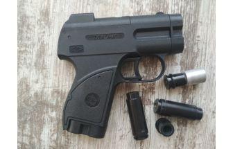 Универсальный аэрозольный пистолет Пионер
