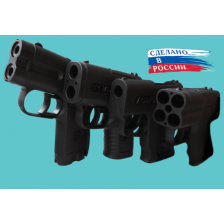 Почему многие россияне выбирают аэрозольный пистолет?